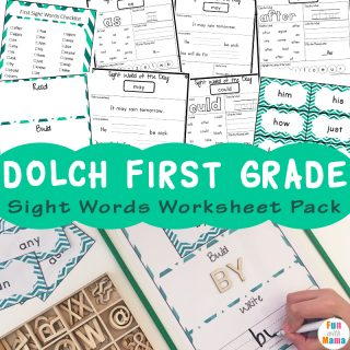 Free Dolch First Grade Sight Words Worksheets